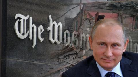 Американские СМИ выдали «сенсацию» : Путин напал на Украину, дабы «прощупать» Трампа
