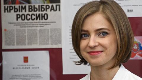 Поклонская рассказала о запомнившихся ей делах на посту прокурора Крыма 20:2517.03.2017