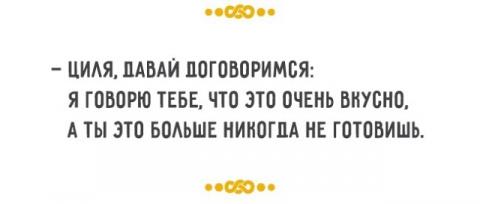 ВЕСЁЛАЯ ПЯТНИЦА. Шуточное ассорти