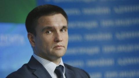 МИД Украины: выборы в Госдум…