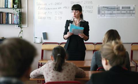 Какой предмет российские школьники знают хуже всего?