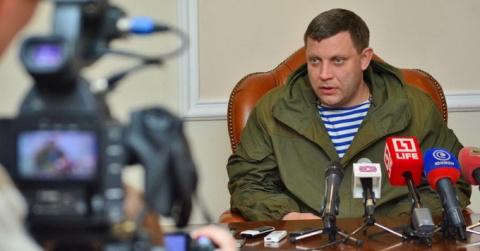 Захарченко на экстренном брифинге подтвердил национализацию предприятий