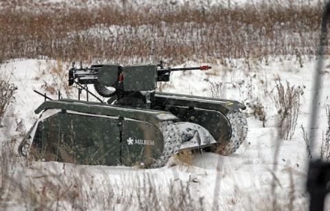Для армии Эстонии разработали минитанк с дистанционным управлением