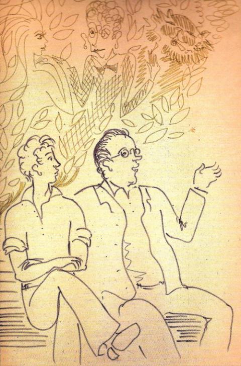 Иллюстрации к «Мастеру и Мар…