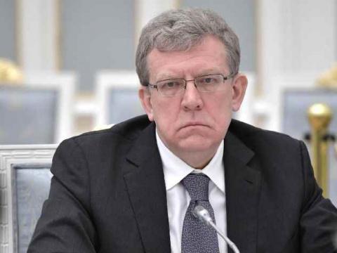 Кудрин признался, что у России не осталось денег на выплату пенсий