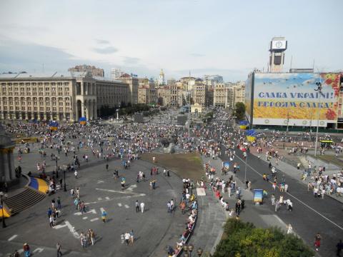От развала до нового альянса: эксперты составили прогноз о будущем Украины...
