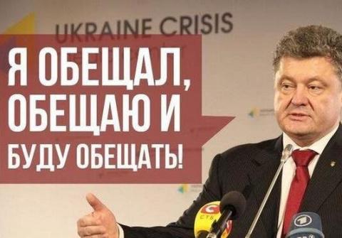 Политика Украины сегодня не …
