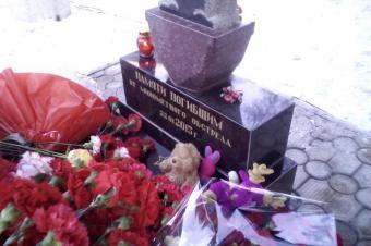 Донецк реквием жертвам Боссе