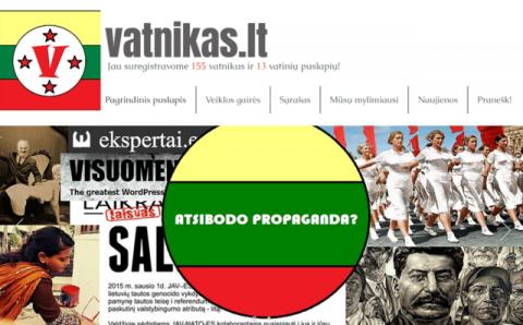 Литовские нацисты перенимают…