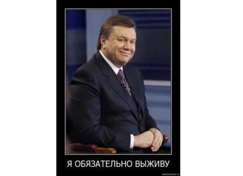 Донецк – экс-допрос по-киевски