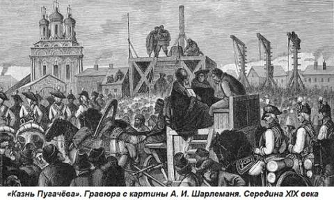 Этот день вистории: 1775 го…