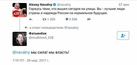 Юлия Витязева: Прививка от Майдана