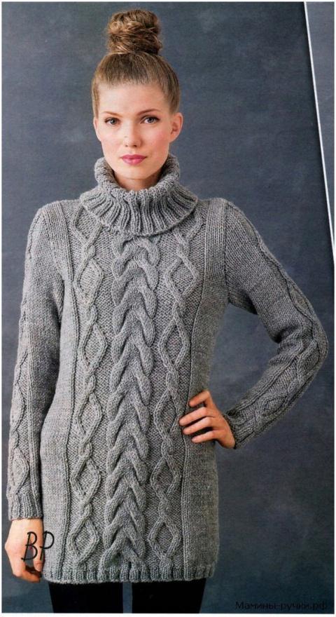Серый пуловер с воротником гольф и объёмными аранами