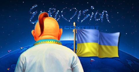 Украина диктует условия участия РФ в Евровидении