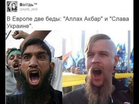 Донецк – визитная карточка майдаунизма