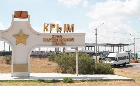 Россия спрячет Крым от Украи…