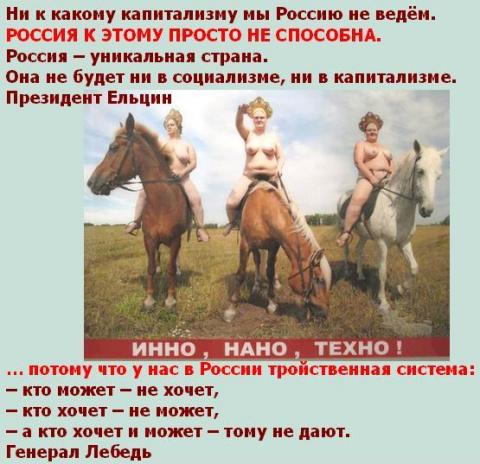Русскую девочку лишили девствености порвали целку фото 774-207