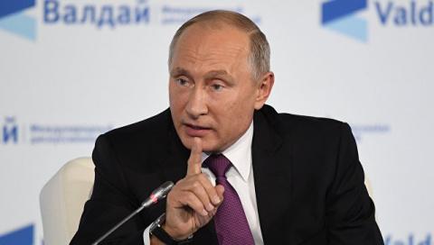 """Путин пошутил над """"арифметическими способностями"""" Джона Керри"""