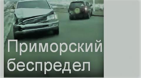 """Наш родной беспредел (авария с """"губернаторским"""" джипом)"""
