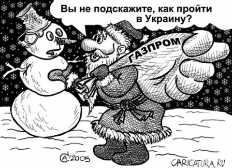 """Просить у """"врага"""" или замёрзнуть!?"""