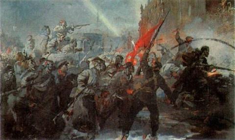 Большевики стали осуществлят…