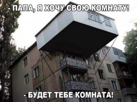 Новые анекдоты (12 шт)