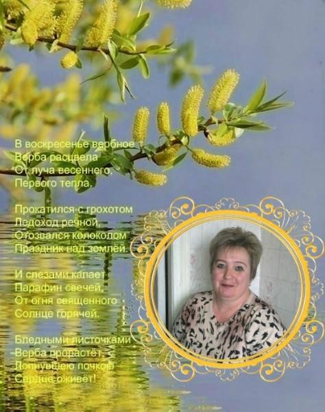 Жанна Вихрова