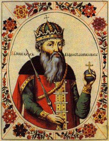 Св. равноапостольный Князь Владимир - Креститель Руси