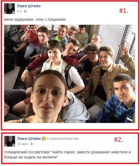 А потом её расстреляли… Юлия Витязева