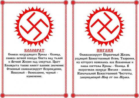 Очередной безпредел российск…