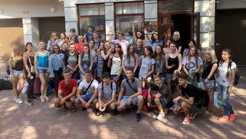 Поездка украинских школьнико…