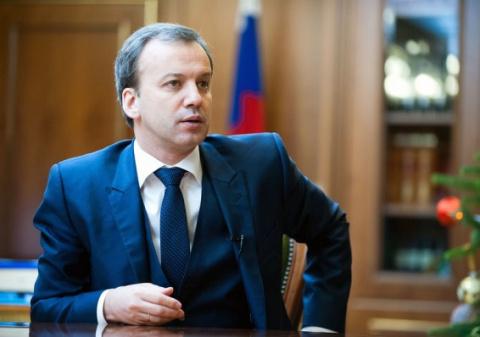 Дворкович о газовом соглашении с Беларусью: Настаиваем на полном исполнении контракта