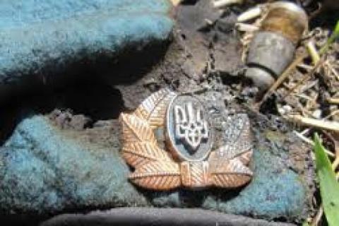 В Киеве озвучили потери в «АТО»