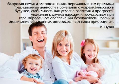 «Не надо меня защищать!» — письмо премьеру Медведеву от женщины, учителя,матери троих детей