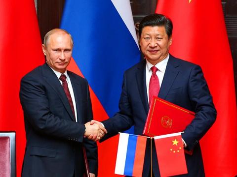 Признание успехов России и К…
