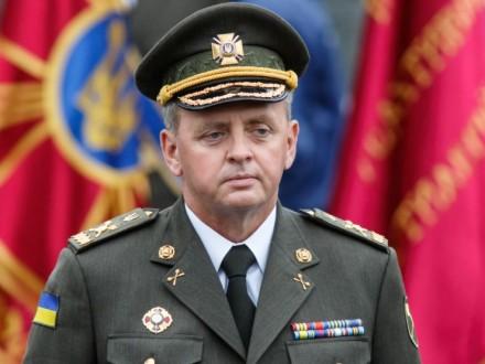 Муженко обьявил украинских «…