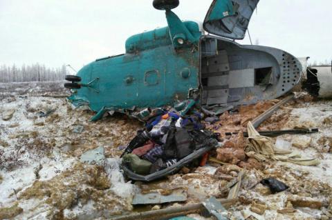 Следователи назвали три версии причин крушения вертолета Ми-8 в ЯНАО