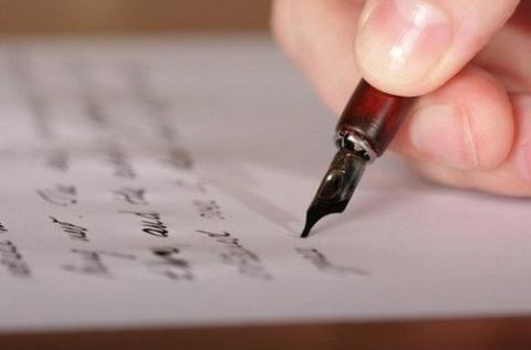 Автоматическое письмо: диалог с подсознанием