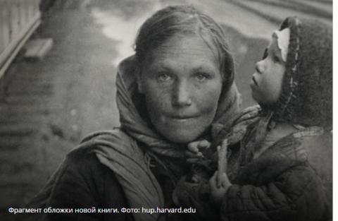 В США издали книгу о блокадном Ленинграде, в котором «матери ели детей, а дети – матерей»