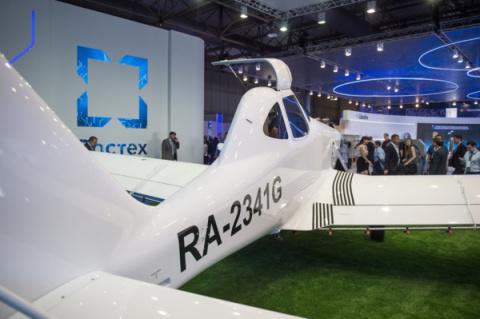 Сельскохозяйственный самолет…