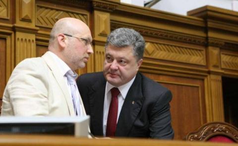 Чего хотят Турчинов и Порошенко?