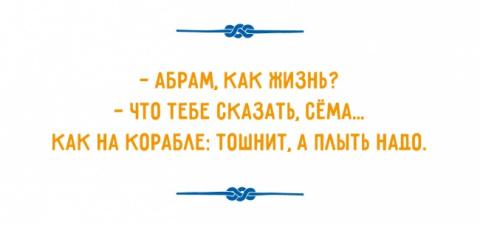 Диалоги, которые можно услыш…