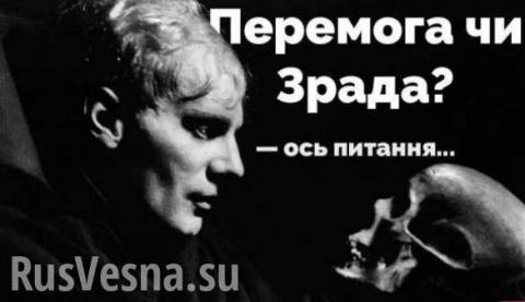 Режим Порошенко уничтожает неугодных, — Савченко