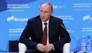 Путин: Поддерживая Косово, в…