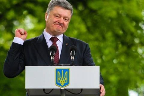 Президент Украины ищет возмо…