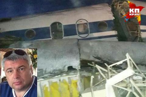 """Коллеги пилота, посадившего ИЛ-18 в Якутии без крыльев: """"Он совершил невозможное"""""""