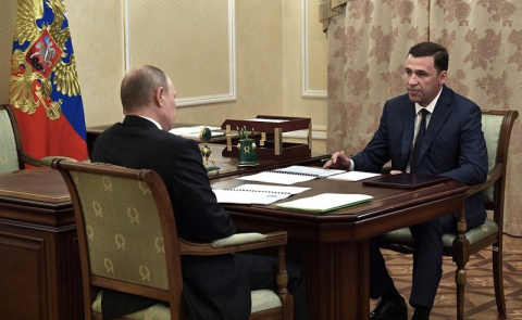 Ройзман больше не мэр Екатеринбурга