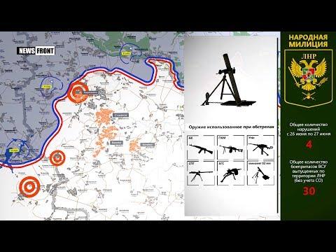ЛНР: карта обстрелов со стороны ВСУ. 27 июня 2017