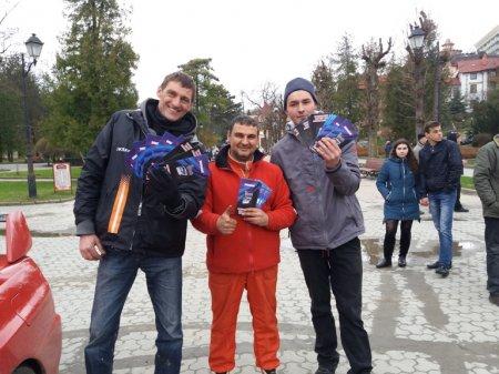 Этап горного чемпионата в Трускавце