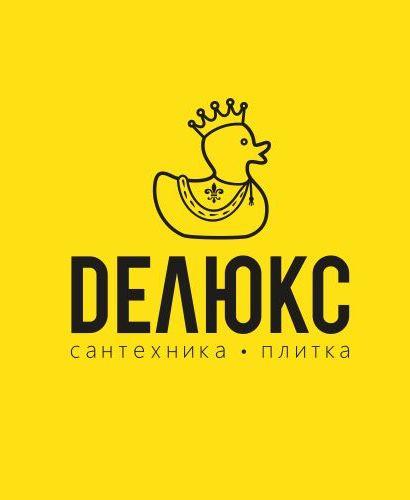 Уточка-делюкс